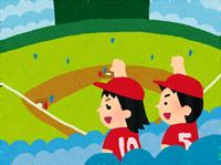 野球場で応援するイラスト