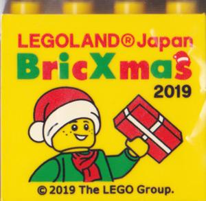 ブリック・クリスマス ブロック 2019