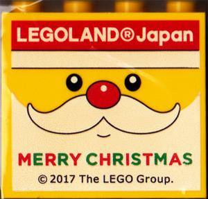 クリスマスナイトブロック 2017