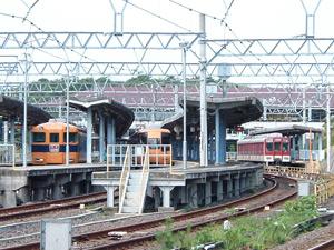 近鉄「賢島駅」の写真