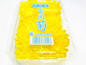 食用菊の写真