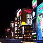 大阪にあるグリコの看板の橋、名前は?住所は?行き方は?