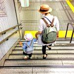 幼稚園の親子遠足の時に下の子はどうしたらいい?そんな時の解決策をご紹介!