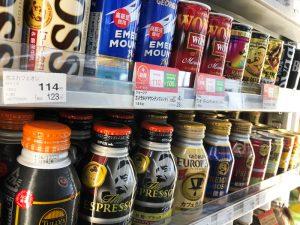 缶コーヒーを毎日飲むと体に毒?体のさまざまな不調に注意!