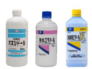オキシドールとエタノールの違いとは?それぞれの効果的な使用方法!